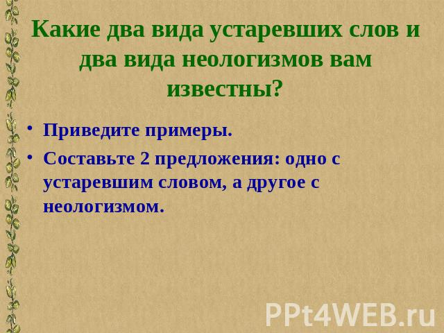 Словари русского языка  zemljakimybbru