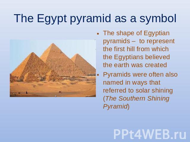 Культура древнего египта эритрея