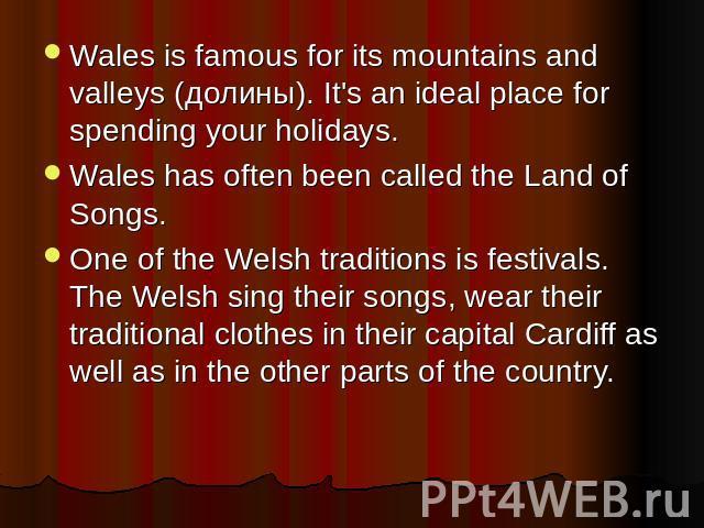 Уэльс презентация на английском