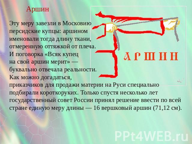 Тест по Истории Главные Политические Центры Руси