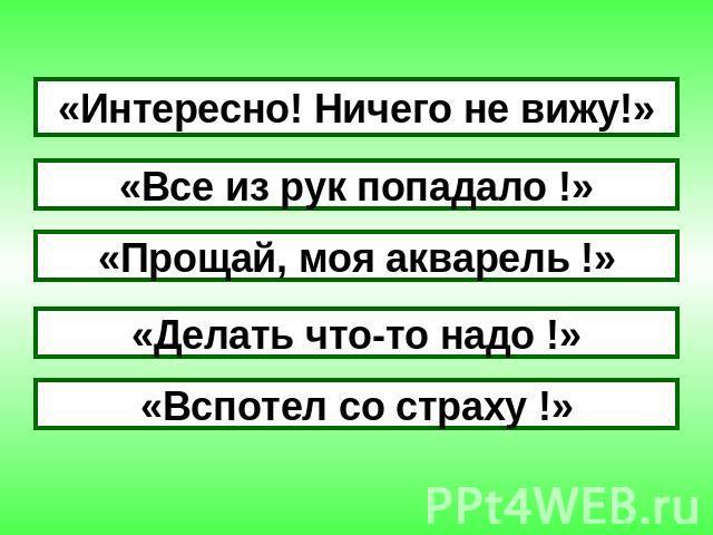 Новая русская фантастика читать
