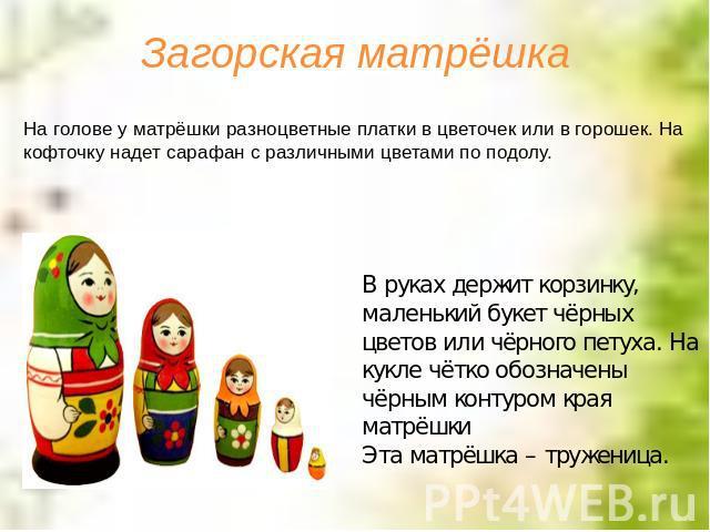 Презентация История Тюменской Области