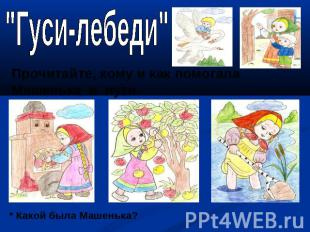 Штрекер русский язык культура речи читать