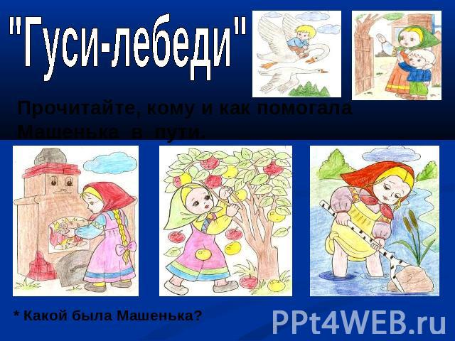 Русские народные фартуки из чего сшиты