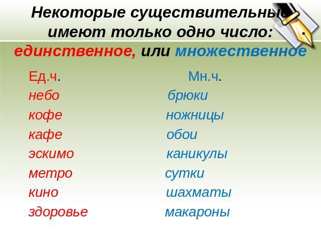 Наталья Степанова  1001 заговор сибирской целительницы