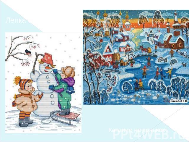 Мультфильм тайны зимнего леса скачать через торрент