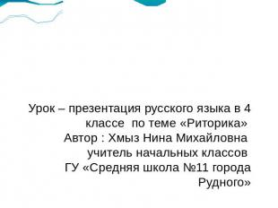 Учебник английского языка 6 класс афанасьева михеева баранова читать онлайн
