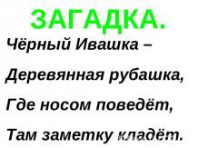 Платья вконтакте
