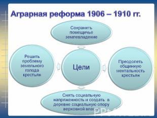 Орлов,.А.Георгиев,.Г.Георгиева,.А.Сивохина