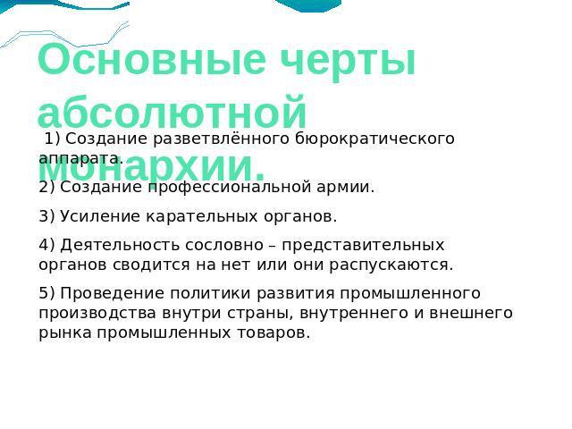 страницу проблема разветвленной бюрократического аппарата в россии текст перевод
