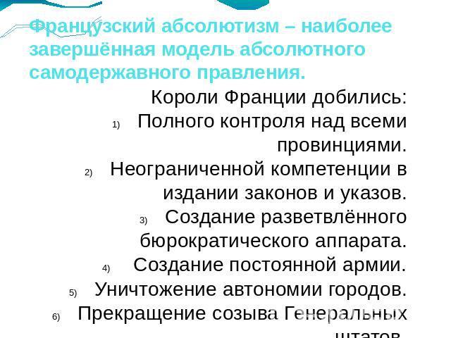 того, проблема разветвленной бюрократического аппарата в россии это наиболее актуальная