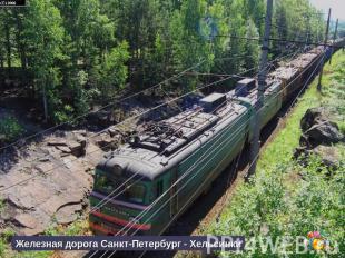 Платная дорога москва санкт петербург транспортер транспортер т3 4х4