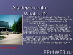 Аkаdемic centre. What is it? In 1957 the Siberian branch of an Academy of scienc