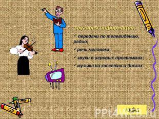 http://ppt4web.ru/images/115/15852/310/img4.jpg