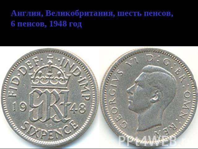 Монеты времен николая второго 1903 года презентация черная бронза