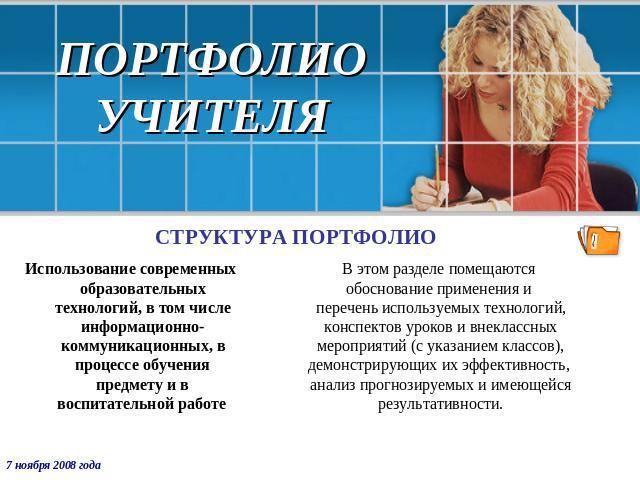 Нижегородский районный суд г. Нижний Новгород