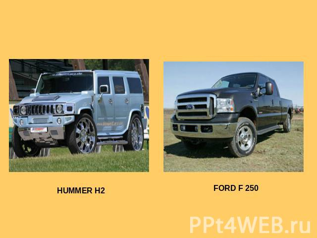 HUMMER H2 FORD F 250