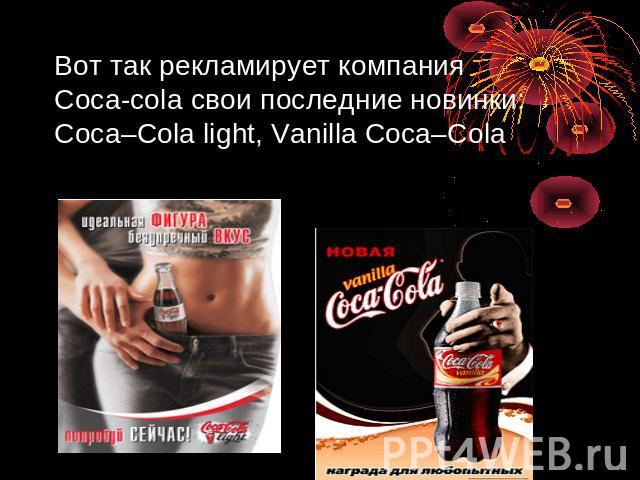 coca cola and the four functions of Coke ppt piyoosh download let's connect share add to flag embed copy embed code: embed: flash copy a presentation on sales and distribution of coca-cola: a.