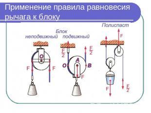 решение задач физика а п рымкевич задачник