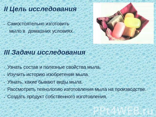 тяжелые мыльная опера стихи про мыло раут