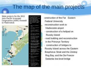 The map of the main projects -construction of the Far Eastern Federal University