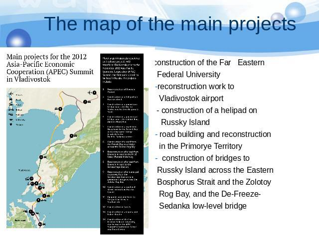 The map of the main projects -construction of the Far Eastern Federal University -reconstruction work to Vladivostok airport - construction of a helipad on Russky Island - road building and reconstruction in the Primorye Territory - construction of …