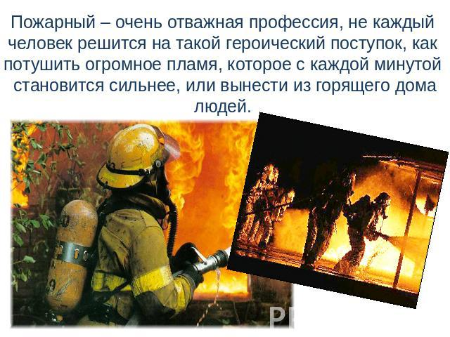 http://ppt4web.ru/images/1344/35290/640/img5.jpg