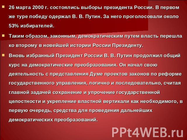 натуральные материалы история россии 2000г 2008 термобелье можно