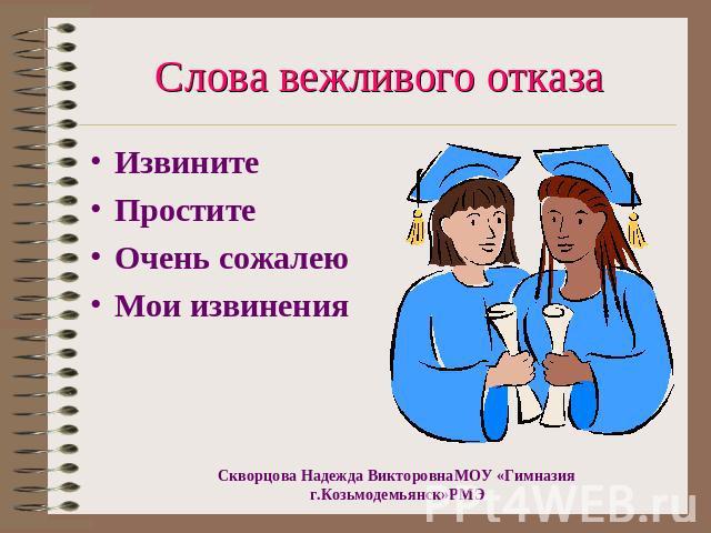 http://ppt4web.ru/images/1345/35893/640/img16.jpg