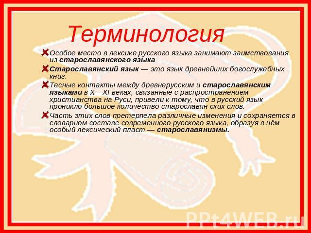 займ деньги до зарплаты иркутск