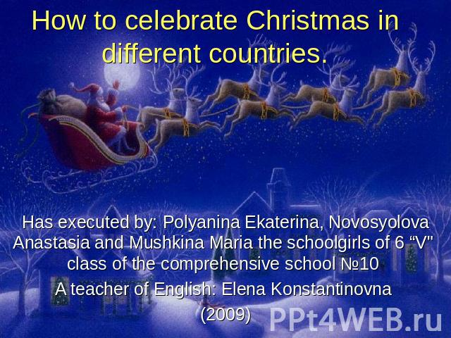 "How to celebrate Christmas in different countries. Has executed by: Polyanina Ekaterina, Novosyolova Anastasia and Mushkina Maria the schoolgirls of 6 ""V"