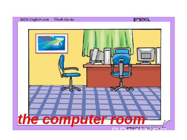 the computer room