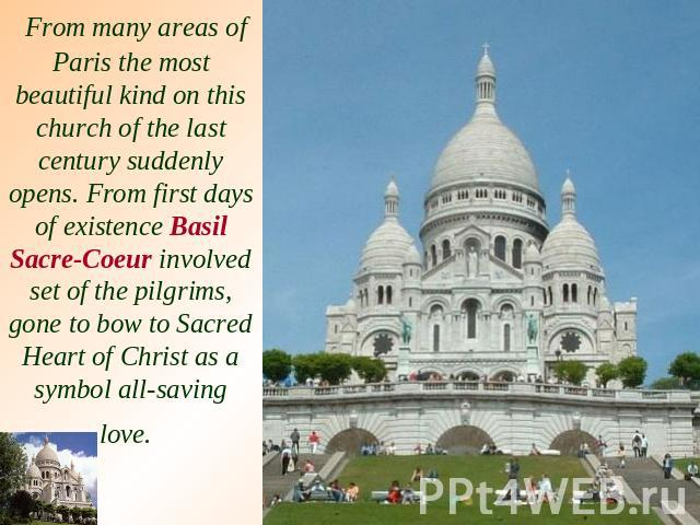 From many areas of Paris the most beautiful kind on this church of the last century suddenly opens. From first days of existence Basil Sacre-Coeur involved set of the pilgrims, gone to bow to Sacred Heart of Christ as a symbol all-saving love.