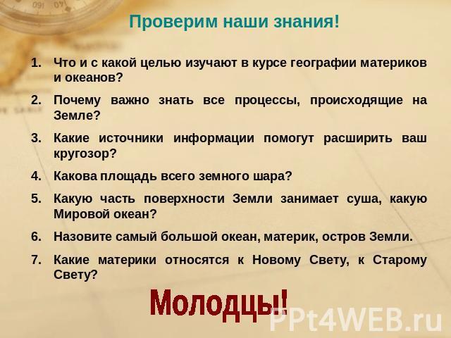 Где взять микрокредит без отказа zaim s plohoi ki.ru