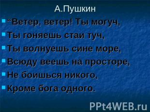 http://ppt4web.ru/images/1402/41333/310/img9.jpg