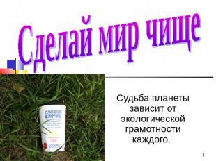 http://ppt4web.ru/images/1402/41501/310/img0.jpg