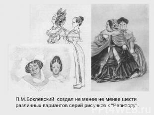 http://ppt4web.ru/images/1405/41801/310/img23.jpg