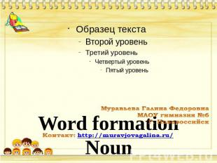 Word formationNoun