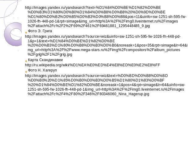 Надежные приватные прокси iPv4 накрутки лайков