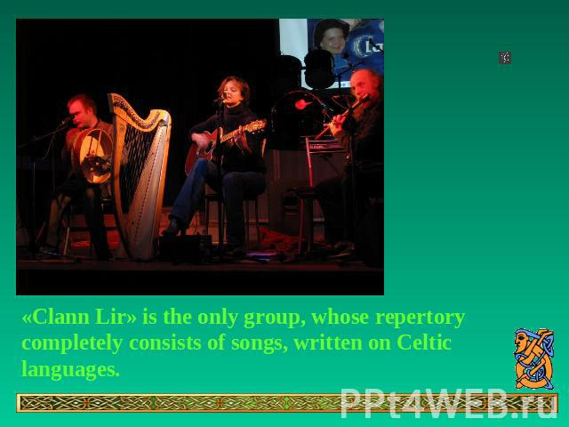 «Clann Lir» is the only group, whose repertory completely consists of songs, written on Celtic languages.