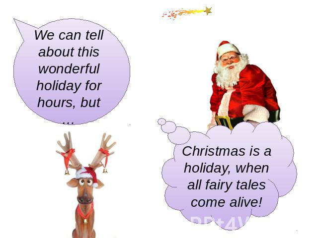 We can tell about this wonderful holiday for hours, but … Christmas is a holiday, when all fairy tales come alive!