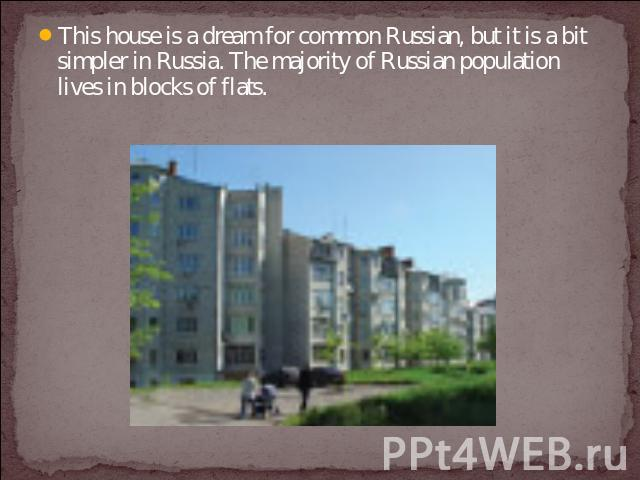 living in the block of flats essay