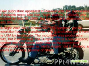 Bike subculture appeared in Russian with the appearance of Moscow motor bike clu