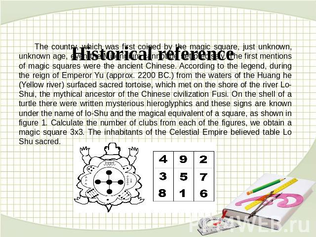 Historical reference The country, which was first coined by the magic square, just unknown, unknown age, even the Millennium cannot be set precisely. The first mentions of magic squares were the ancient Chinese. According to the legend, during the r…