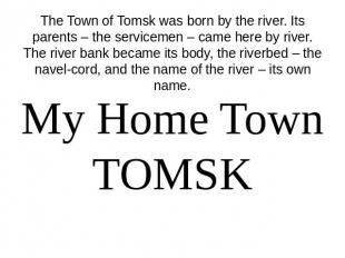 The Town of Tomsk was born by the river. Its parents – the servicemen – came her