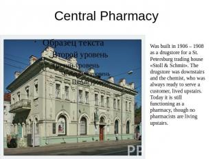 Central Pharmacy Was built in 1906 – 1908 as a drugstore for a St. Petersburg tr