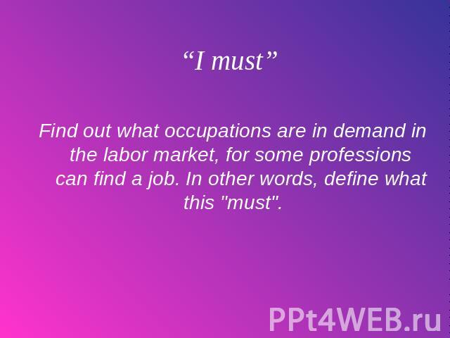 """I must"" Find out what occupations are in demand in the labor market, for some professions can find a job. In other words, define what this"