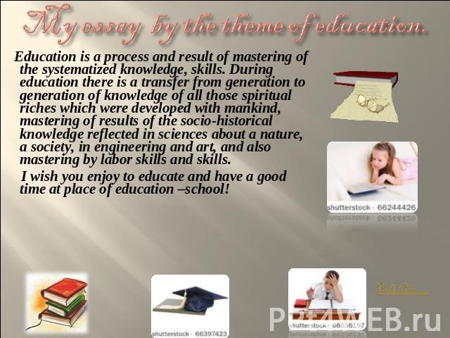 essay about school and education