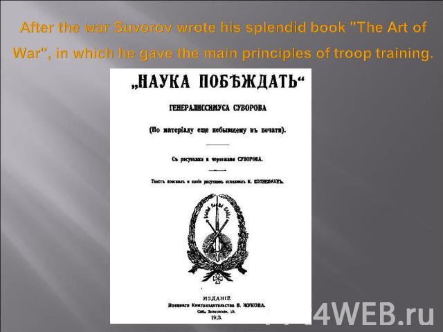 After the war Suvorov wrote his splendid book