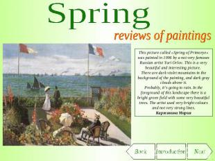 Spring reviews of paintings This picture called «Spring of Primorye» was painted